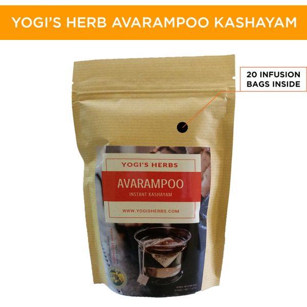 AVARAMPOO Tea / Herbal Infusion ( Senna Auriculata ) - 20 Dip Bags 2