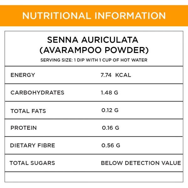 AVARAMPOO Tea / Herbal Infusion ( Senna Auriculata ) - 20 Dip Bags 5